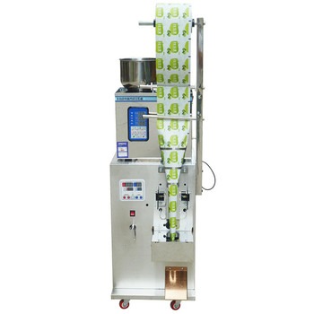 Automatic Sugar Sachet Packing Machine/Vertical Form Fill Seal Curry Chili Milk Powder Coffee Spices Powder Packing Machine