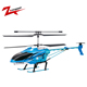 2.4G diecast model plane with 480p camera RC flying helicopter toy