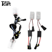Tcart Cepat Decoding Universal Mini 45 W 12 V CANBUS Ballast HID untuk <span class=keywords><strong>Bola</strong></span> Lampu Xenon