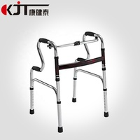 Foshan Aluminum Foldable adult aid mobility frame rollator walker