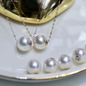 Latest Design 18K Gold 8-8.5mm Akoya Pearl Pendant Necklace for women