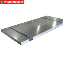 Aluminium zinc roofing sheets astm a513 type 5