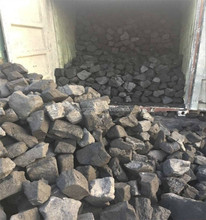 Hard Coal Foundry Coke/Hard Coke