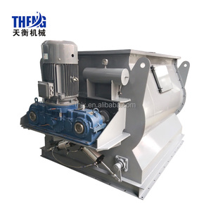 double chemical powder fertilizer paddle mixer