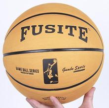 02171309 Стандартный размер 5 Баскетбол Прохладный баскетбол онлайн Девушки Баскетбол  <span ...