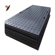 Flexible anti-slip temporäre hdpe track-matte für <span class=keywords><strong>traktion</strong></span>