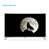 /product-detail/android-led-4k-television-50-55-65-inch-tv-smart-lcd-tv-62024405356.html