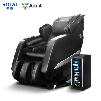 Vending Coin Operated Massage Chair For Commercial Use