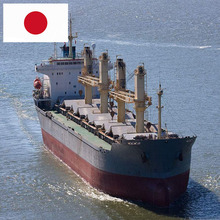 Transitaire Fret Fret Maritime Chine Au Japon D'expédition