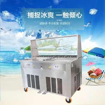 2019 domestic village active demand super performance instant ice cream rolls machine with trade assurance