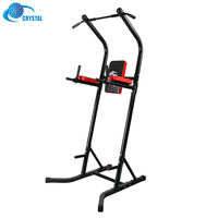 SJ-600 Promotion Multi Gym Equipment chin up station pull-up bar gor home exercise
