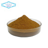 High quality fructus momordicae extract,luo han guo extract 25%Mogroside V