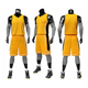 Basketball Suit For Men Stitching Breathable Basketball Training Vest Sports Wear Costumes