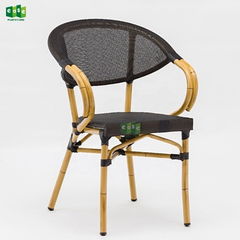 coffee shop fabric chair armchair hotel furniture restaurant