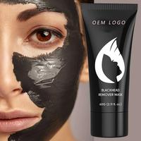 2019 hot sales peel off face mask free design beauty peel off facial mask with private label