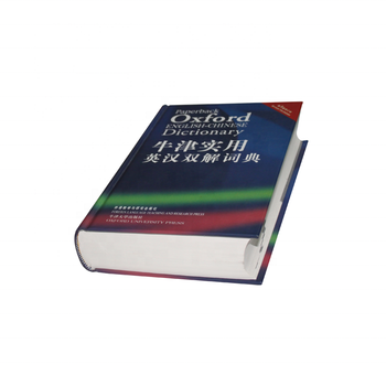 Factory Selling Custom Hardcover Practical English-Chinese Dictionary
