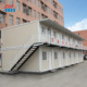 China mobile 40 ft 2 story contain home prefab container house