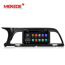 MEKEDE <span class=keywords><strong>SIM</strong></span> 4G android 8,1 quad core android reproductor de dvd del coche para KIA K4 2014-2016 2 + 16 GB WIFI GPS mirrorring radio BT SWC