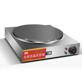 Electric Pancake Maker Griddle Cake Stainless Steel Single Rotating Round Perfect Crepe Maker