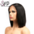 100% Cuticle Aligned Virgin Brazilian Remy Human Hair Center Part Lace Frontal Closure Bob Wigs
