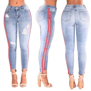 a582ac3b Women Jeans Stretch Hole Blue Mid Waist Stretch Denim Pants Irregular Pants  Cuffs With Side Stripes Ripped Skinny Jeans