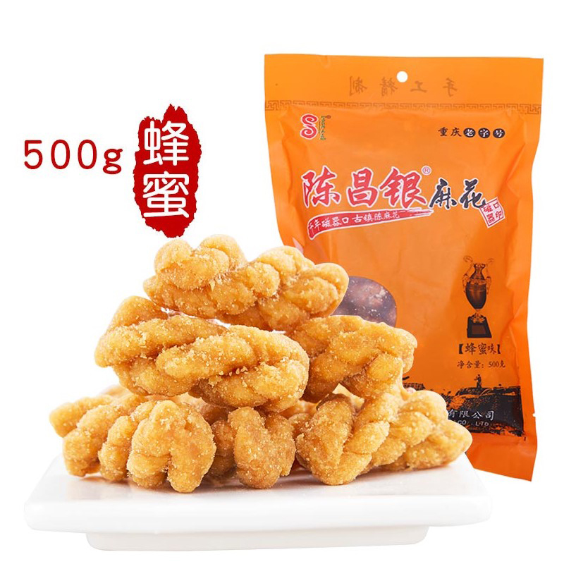 Wonderful Taste ChenMaHua snack food <strong>Rice</strong> Bread TwistTravelling Honey-Flavored 500 bag