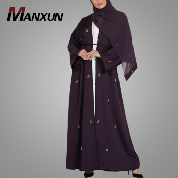 Fashion African Bazin Embroidery Design Elegant Purple Kimono Abaya New Model Abaya In Dubai