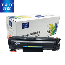 Toner <span class=keywords><strong>Cartridge</strong></span> <span class=keywords><strong>12A</strong></span>. 88A. 85A. 78A. 36A 15A Kompatibel untuk Printer HP