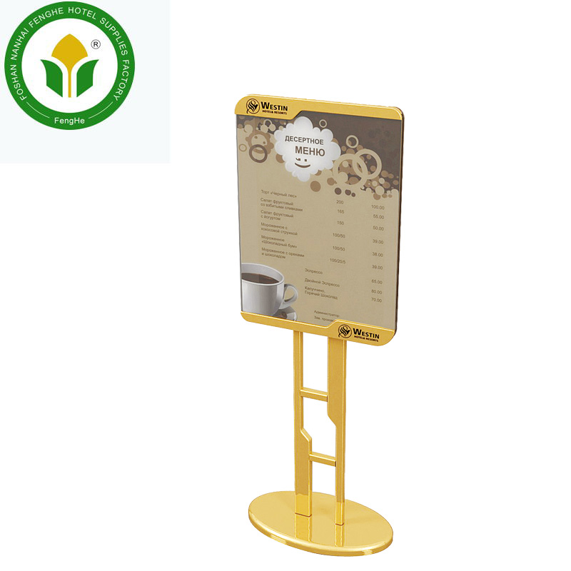 High quality vertical metal material hotel lobby advertising sign board <strong>stand</strong>