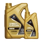 Excellent Fully lubricants engine oil for car SN 5W30