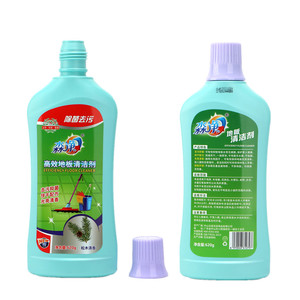 620g Tile Floor Cleaner Detergent Antibacterial Floor Cleaning Chemicals Liquid Products Household