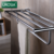 contemporary commercial hotel style towel rack wall mounted chrome brass stainless steel double towel rack