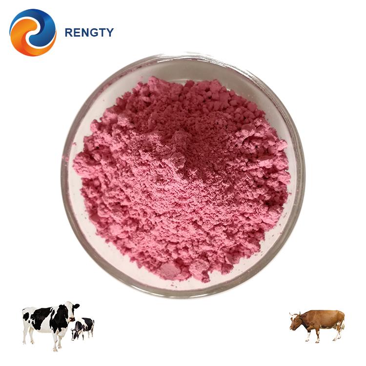 Cattle Feed Formula