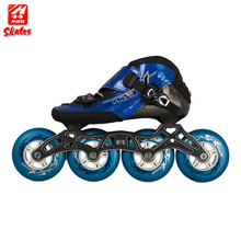 Sapatos Patins <span class=keywords><strong>Inline</strong></span> Profissional Costura Alu Chassis 4 Rodas Pu Patins