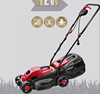 Wholesale 1300W 320mm Hand Push Lawn Mower, LM320 Garden Art Brand Electric Lawn Mower, Factory Hot Selling Petrol lawn mower