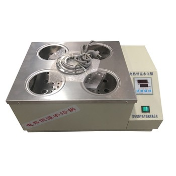 Laboratory pot Hot water bath electric heating thermostatic water bath