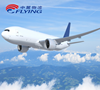 air freight forwarder service From Shenzhen shipping cost to Orlando Airport