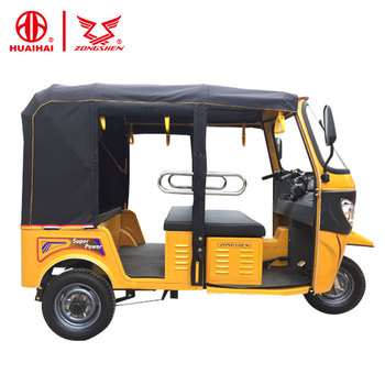 Tanzania Electric Tricycle Bajaj Auto Three Wheeler Boxer Motorcycle - Buy  Bajaj Tanzania,Bajaj Auto Three Wheeler,Bajaj Boxer Motorcycle Product on
