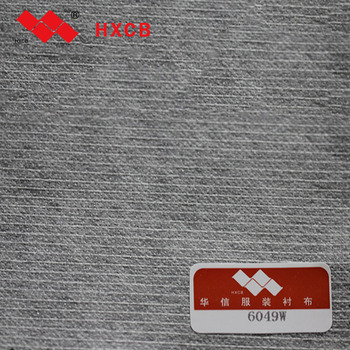 100% Polyester Fusible Interlining Lining Coated Non Woven Fabric for Garment