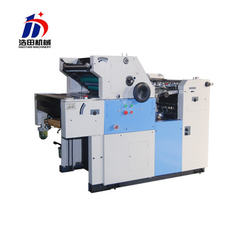 HT56A  popularity   offset printing machine  one color