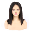 Factory Price Unprocessed 100% Natural Virgin Yaki texture human hair wig