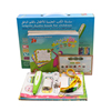 Professional manufacturer arabic reading pen educational learning toy
