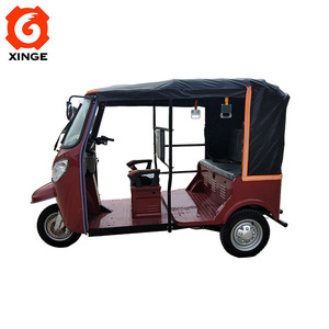 1000W Electric Three Wheeler Indian Passenger Tricycle