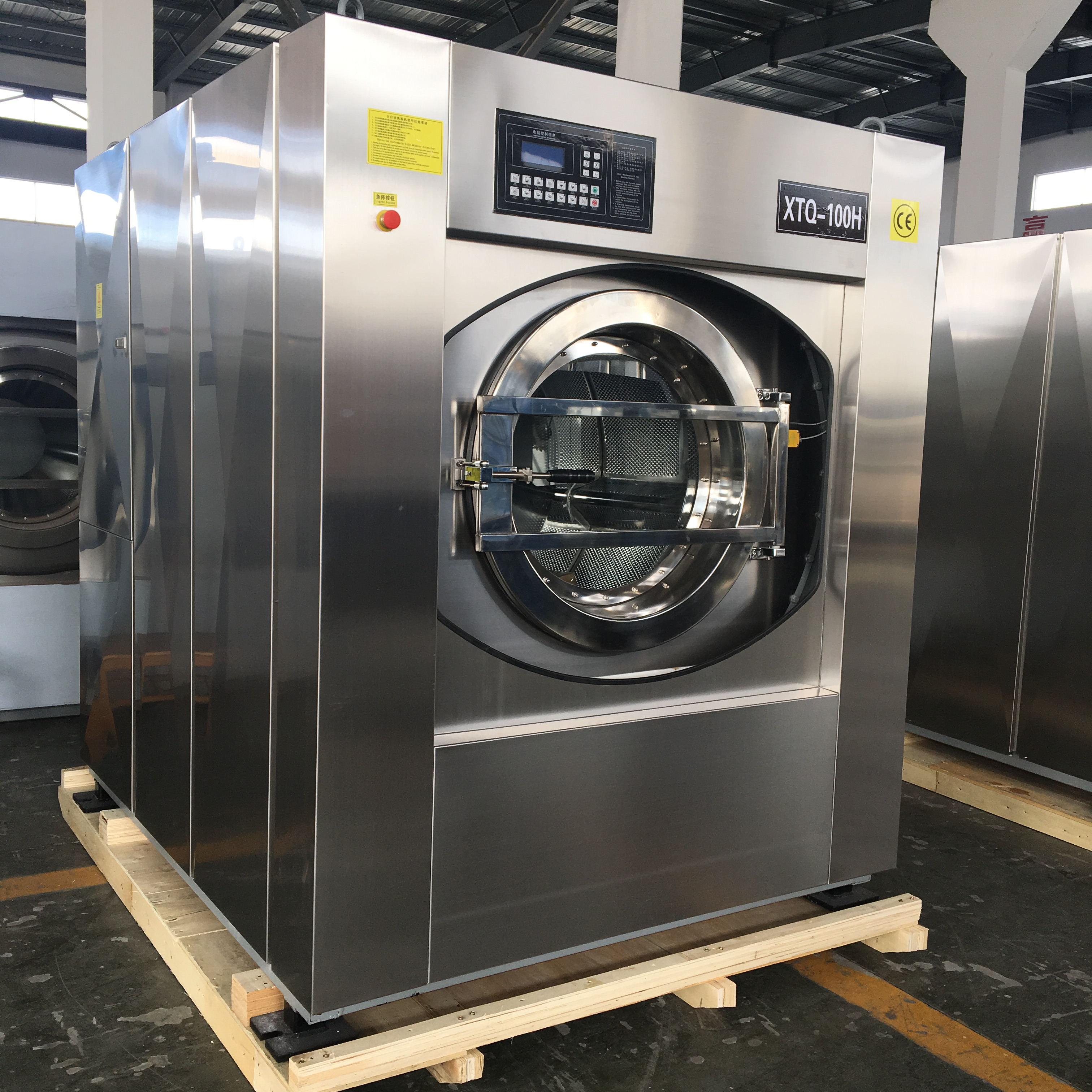Коммерческий Прачечная больница 100 кг стиральная машина экстрактор оборудование