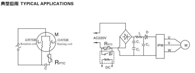 ptc resistor for circuit of refrigerator for vending machine oem Vending Machine Wiring Diagram ptc resistor for circuit of refrigerator for vending machine oem vending machine wiring diagram
