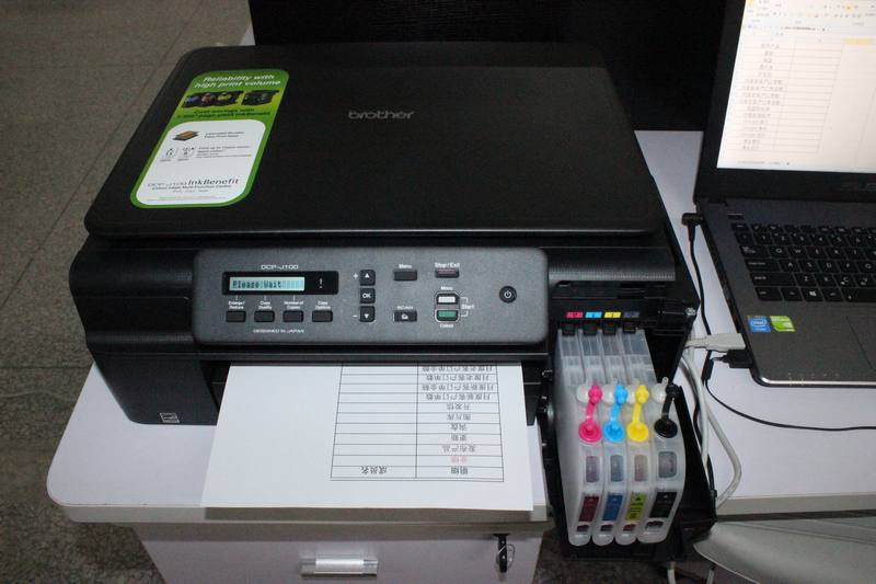 Brother DCP-J100 Printer Driver for Windows Download