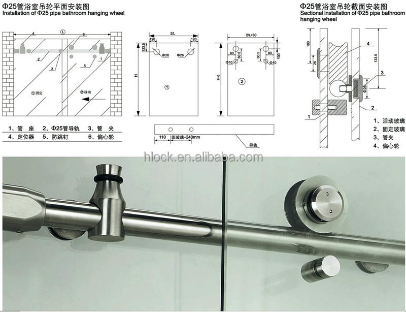 Shower Door Stop Plastic