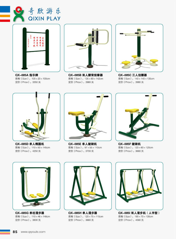 Public Sport Equipment Garden Fitness Equipment China