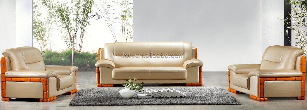 Cream White Leather Carved Wood Frame Office Sofa Set, Lobby Sofa Set (FOH