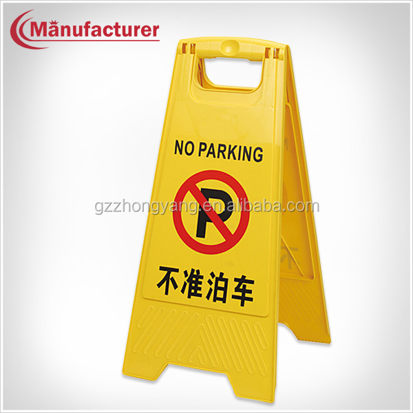 Safety Warning Triangle Traffic Sign/no Parking Notice Sign Board ...